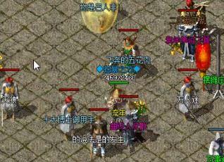 公益传奇sf玩家在未知暗殿的地图攻略